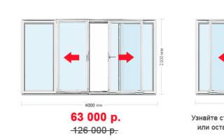Портальные двери на лоджию