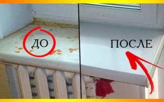 Как помыть подоконники пластиковых окон
