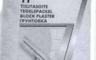 Шпаклевка ветонит ТТ технические характеристики