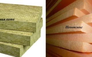 Сравнить пеноплекс и минеральную вату
