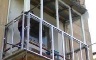 Каркас на балконе под пластиковые окна