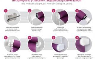 Как закрепить рольшторы на пластиковые окна