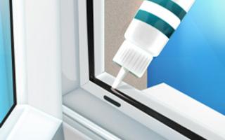 Уход за стеклопакетами смазка