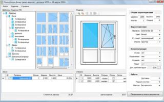 Как посчитать площадь окна в квадратных метрах